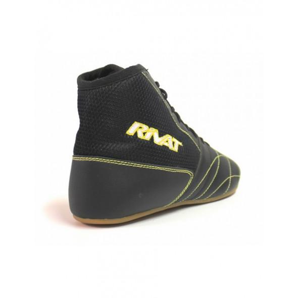 Chaussures de boxe française savate Rivat Rookie - Noir