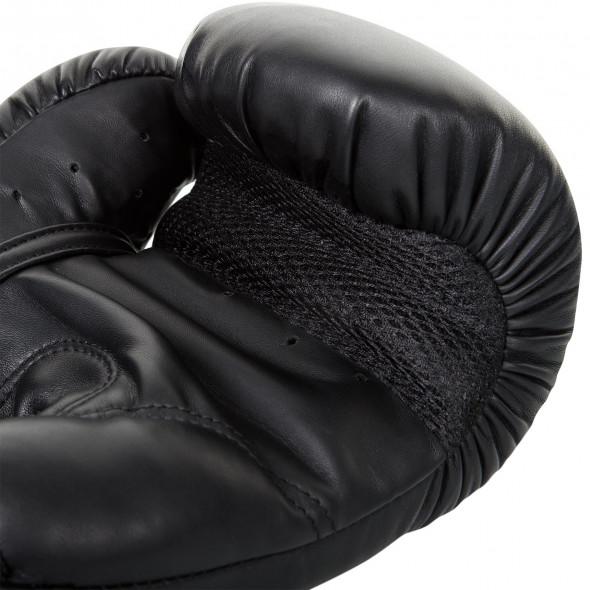 Venum Challenger 2.0 Boxing Gloves - Black/Black