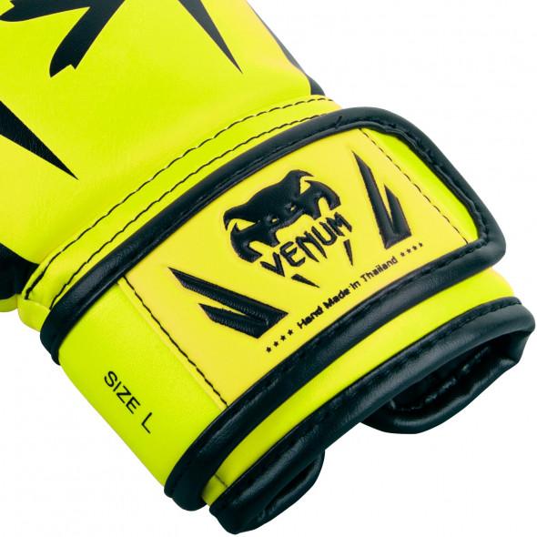 Venum Elite Boxing Gloves Kids - Exclusive