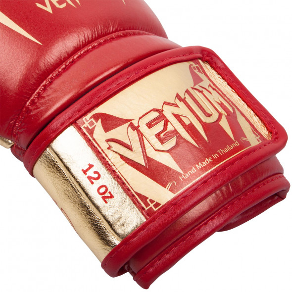 Venum Giant 3.0 Boxing Gloves Blood & Gold - Limited Edition - Nappa Leather