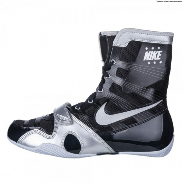 Mid-top boxing shoes HyperKO Nike