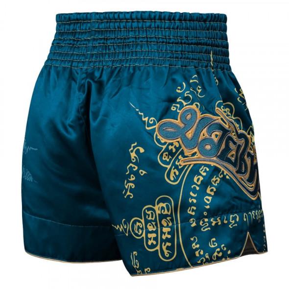 Short de Muay Thai Hayabusa Falcon - Bleu