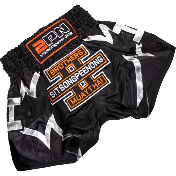 Thai boxing short Sitsongpeenong Stadium fight - Black / Silver