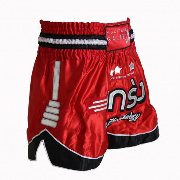 Short Muay Thai Galaxy Redshift