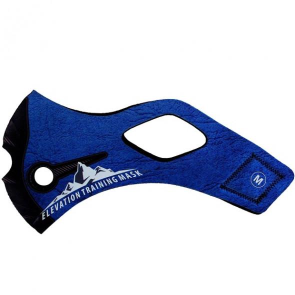 Bandeau pour masque d'entraînement Elevation 2.0 - Subz Zero
