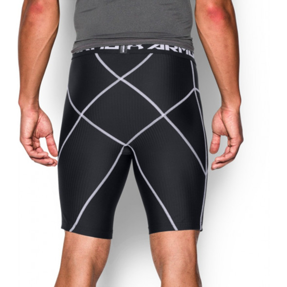 Short Under Armour HeatGear Coreshort - Black