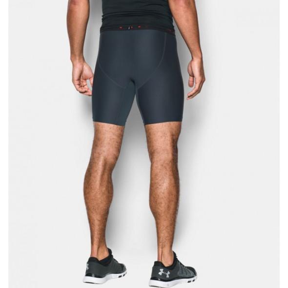 Short de compression Under Armour HeatGear®
