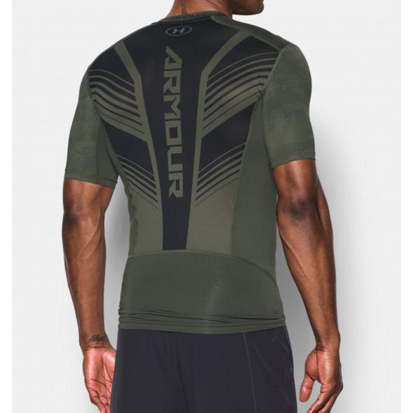 T-shirt Compression Under Armour HeatGear® SuperVent Armour - Kaki