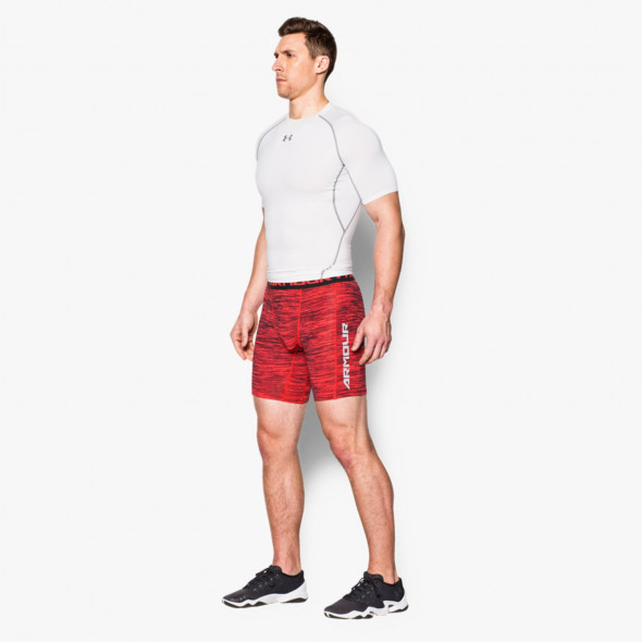 Under Armour CoolSwitch Compression Short