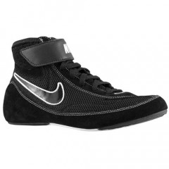 Wrestling shoes Speedsweep VII Nike