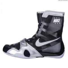 Chaussures de boxe semi-montantes HyperKO Nike