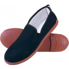 Kung Fu slippers.