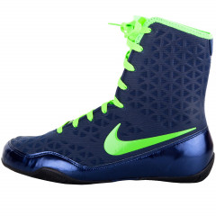 Nike HyperKo Semi-rising boxing shoes