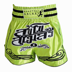 Short Muay Thai Galaxy Sun Flower