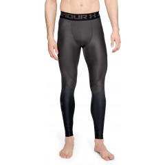 Leggings Under Armour HeatGear 2.0 - Gris