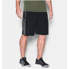 Short Under Armour Supervent Woven