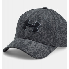 Casquette Under Armour Blitzing - Gris
