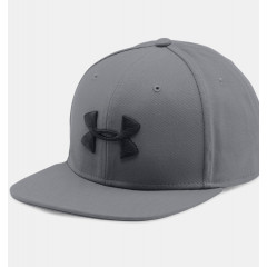 Casquette Under Armour Huddle Snapback - Gris