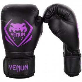 Venum Contender Boxing Gloves - Black Purple