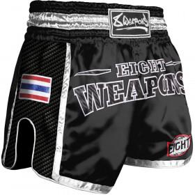 Short Muay Thai 8 Carbon