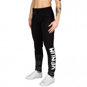 Venum Camoline Joggings - Black/White - For Women