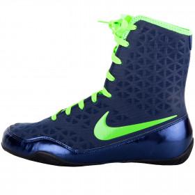 Chaussures de boxe Nike KO