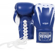 Venum Giant 3.0 Boxing Gloves - Nappa leather - With laces