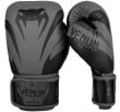 Venum Impact Boxing Gloves - Grey/Black