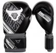 Ringhorns Nitro Boxing Gloves - Black