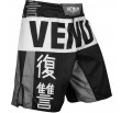 Venum Revenge Fightshorts - Grey