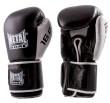 Metal Boxe gloves  Super Sparring– Black/White