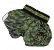 Venum Tecmo Muay Thai Shorts - Khaki