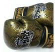 Boxing Gloves Top King Super Snake