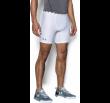 Short de compression HeatGear Armour Mid - Blanc