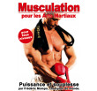 Muscle strengthening exercises for martial arts (DVD)